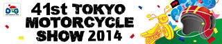 TOKYO MOTORCYCLE SHOW 2014